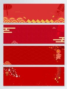 一组红色喜庆爆竹背景