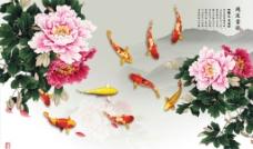 中式牡丹图(不分层)图片
