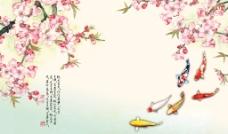 中式花鸟图(不分层)图片
