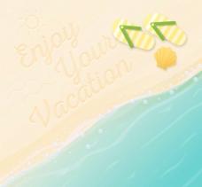 清新夏季 沙滩图片