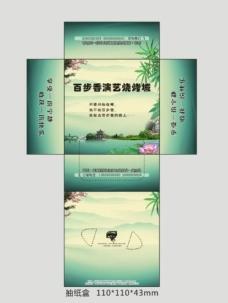 百步香生态园抽纸盒子图片