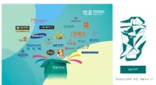 悦荟商家展示海报图片