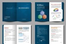 通讯工程画册图片