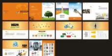 电商画册图片