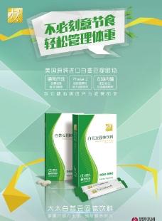 思埠集团产品手册宣传页图片