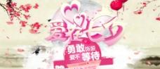 七夕海报背景图片