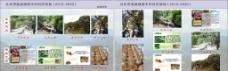从化市温泉镇南平村村庄规划图片