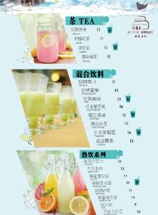 饮品菜单图片