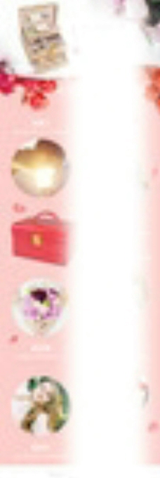 首饰盒详情图片