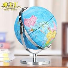 教学地球仪