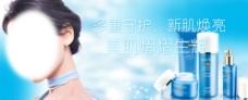 护肤品促销海报 淘宝京东图片