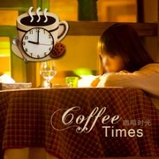 咖啡时钟主图(无代码)图片