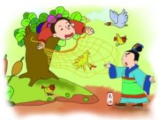 传统典故卡通插画图片