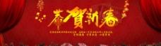 淘宝海报图片