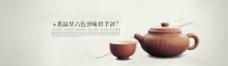 淡雅茶壶图片