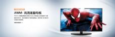 电商淘宝电视机3D效果淘宝海报