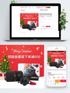 圣诞节数码相机产品主图