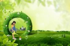 草地泡泡边饰绿叶梦幻圈圈儿童