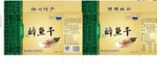 天湖食品安澜牌2012醉鱼干图片