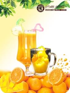 果汁宣传海报