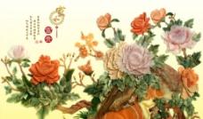 玉雕牡丹家和富贵背景墙图片