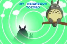 龙猫卡通动漫背景