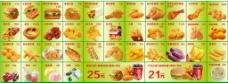 德客基价目表 汉堡单品