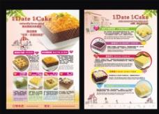 蛋糕传单图片