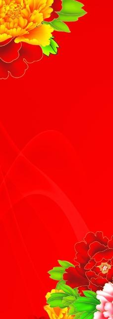 红色喜帖模板图片