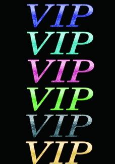 VIP 贵宾卡图片
