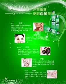 心型绿色展板图片
