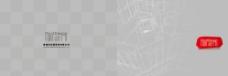 尖端装饰客户案例封面图片