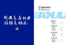 宝葫芦画册封面图片