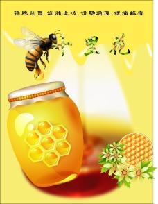 蜂蜜世家高清下载