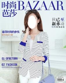 原创女装淘宝详情页杂志封面海报