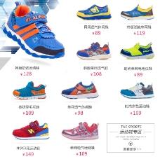 运动鞋PSD分层关联