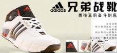 淘宝品牌篮球运动鞋促销
