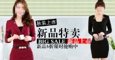 淘宝/京东手机端活动宣传,文案与销售背景