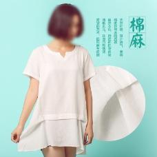 棉麻连衣裙主图