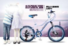 儿童自行车详情关联推荐海报