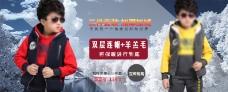 男童套装冬装海报