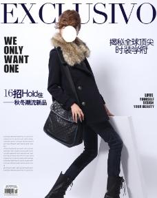 女款冬装呢子外套杂志封面海报