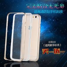iPhone6手机壳