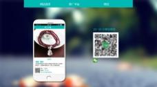 推广平台网页设计