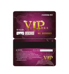 会员卡VIP卡PVC卡矢量素材