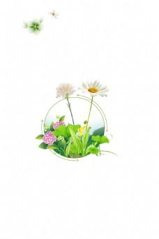 春季精美花草装饰元素