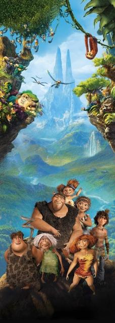 童话世界的古代人类图片