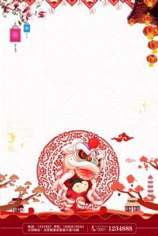中国风狗年海报背景设计