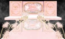 粉色浪漫婚礼主舞台效果图设计