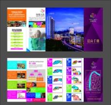 地产宣传折页图片